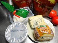 リコッタチーズ,ゴルゴンゾーラチーズ,ストラッキーノ,モッツァレッラチーズ,燻製スカモルッツァチーズ