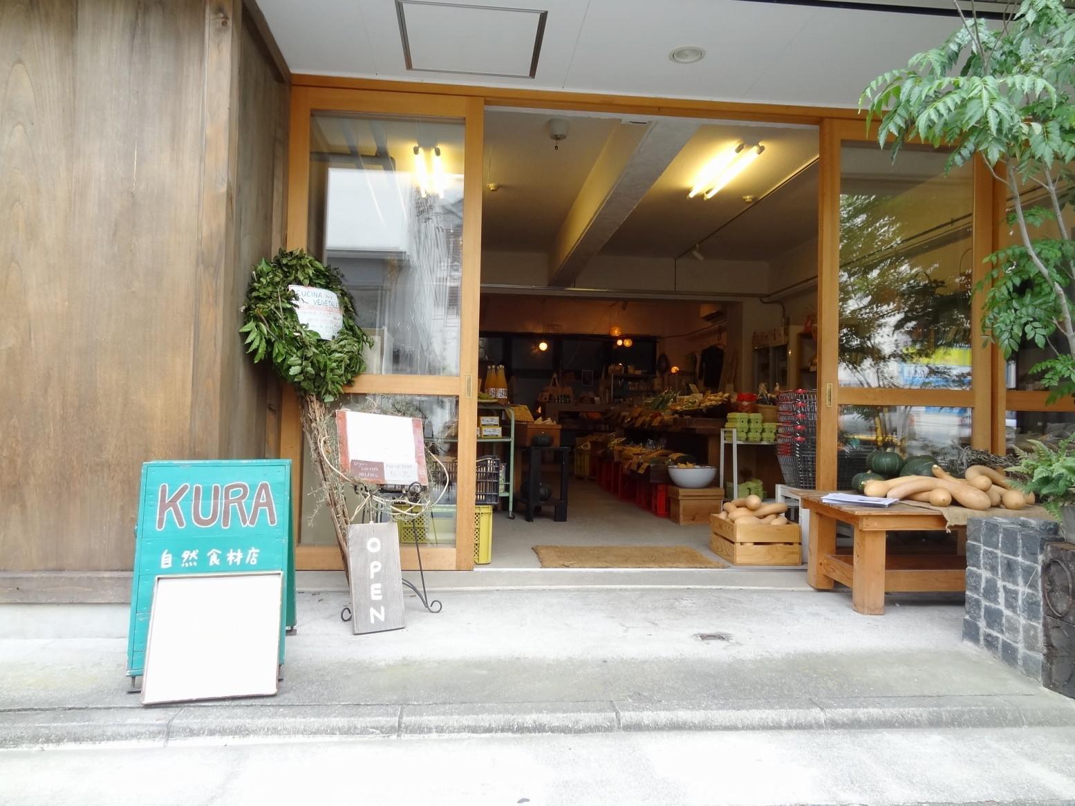 伊崎シェフの出張レストラン サンデールーム in 前橋