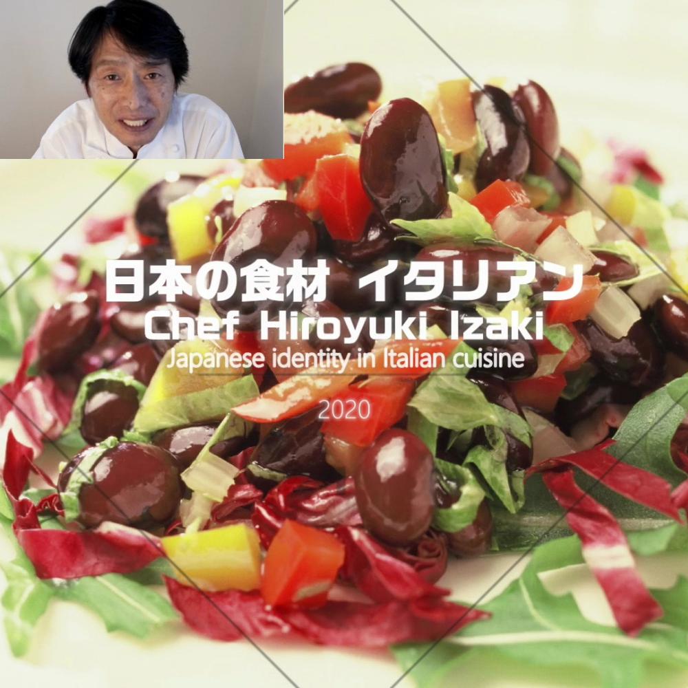 伊崎シェフオンライン講座